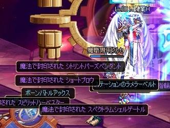 ScreenShot2013_0120_234109692.jpg