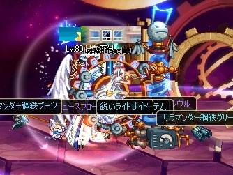 ScreenShot2013_0120_234927462.jpg