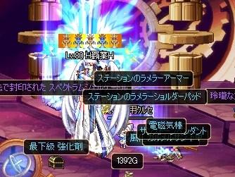 ScreenShot2013_0120_235118129.jpg