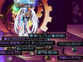 ScreenShot2013_0121_000153604.jpg