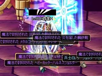 ScreenShot2013_0121_000610047.jpg