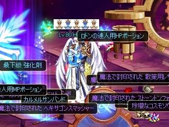 ScreenShot2013_0122_223619036.jpg