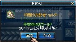 ScreenShot2013_0124_201157636.jpg