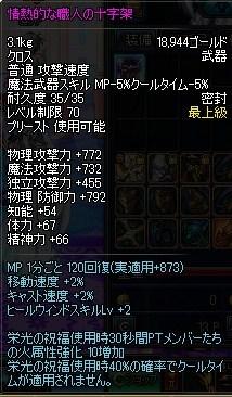 ScreenShot2013_0124_203216004.jpg