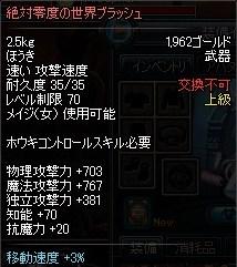 ScreenShot2013_0124_235401060.jpg
