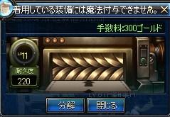ScreenShot2013_0127_133906615.jpg