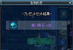 ScreenShot2013_0131_015713575.jpg