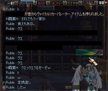 ScreenShot2013_0201_015354162.jpg