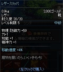 ScreenShot2013_0205_222527263.jpg