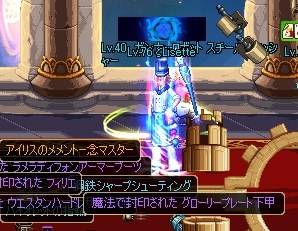 ScreenShot2013_0301_014829753.jpg