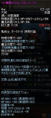 ScreenShot2013_0318_145408020.jpg