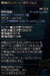 ScreenShot2013_0331_153121960.jpg