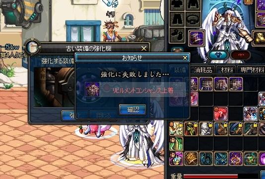 ScreenShot2013_0405_003232789.jpg