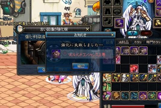 ScreenShot2013_0405_003240968.jpg