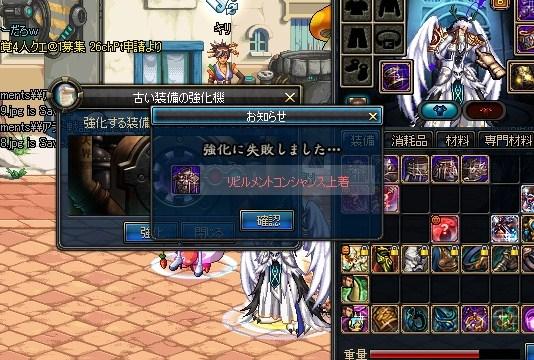 ScreenShot2013_0405_003249113.jpg