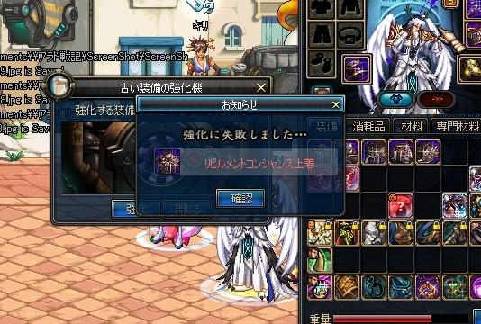 ScreenShot2013_0405_003257131.jpg