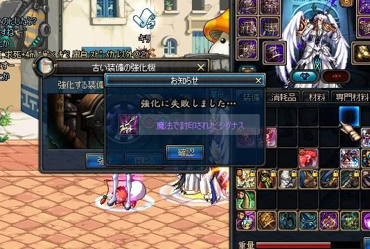 ScreenShot2013_0405_003406212.jpg