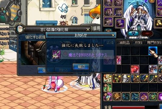 ScreenShot2013_0405_003422379.jpg