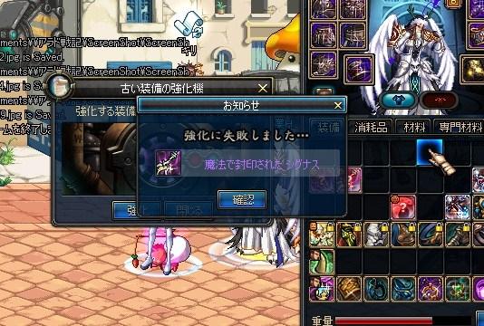 ScreenShot2013_0405_003430255.jpg