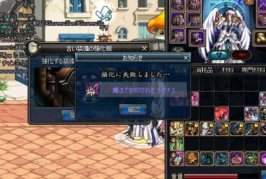 ScreenShot2013_0405_003438062.jpg