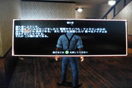 2012_0929_164219-P9292468_convert_20120929220430.jpg