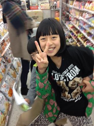 fc2blog_20131228184928bc3.jpg