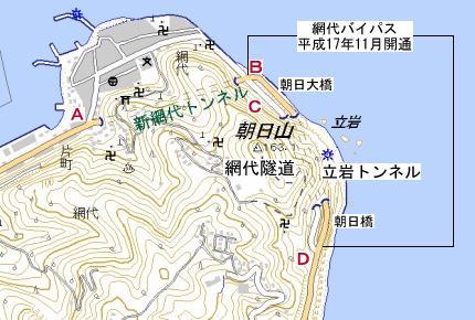 網代隧道地図