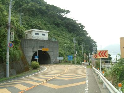 網代隧道04
