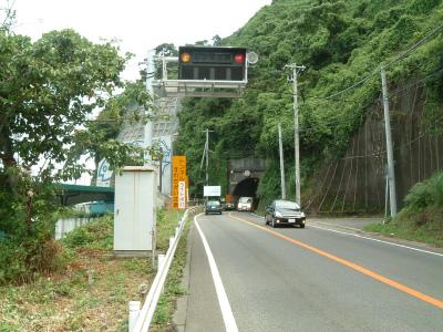 網代隧道08