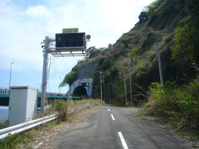 網代隧道09
