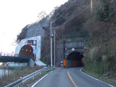 網代隧道10