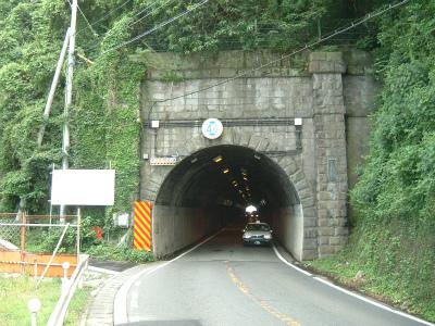 網代隧道12