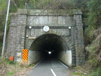 網代隧道13