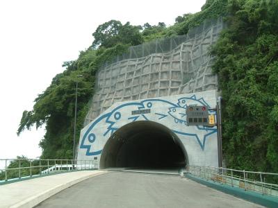 網代隧道14