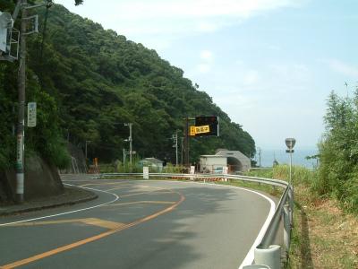 網代隧道15