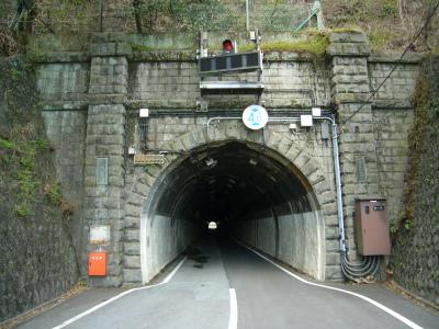網代隧道18