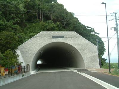 網代隧道20