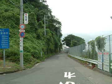 網代隧道21