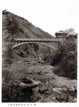 有枝橋01