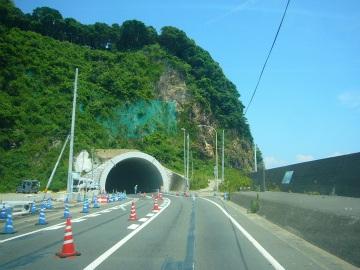 文庫隧道14