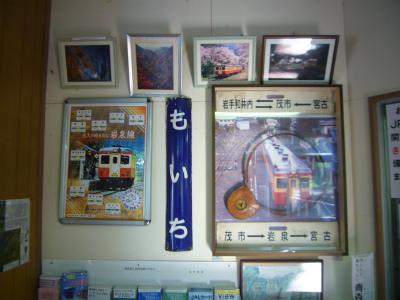 岩泉線03