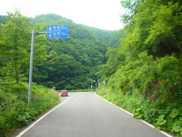 岩泉線41