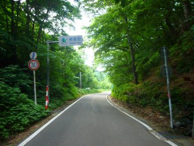 岩泉線49