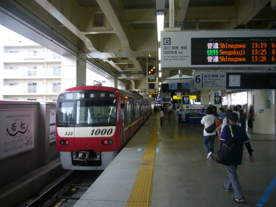 京急蒲田03