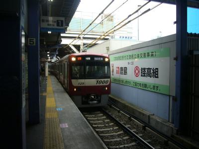 京急蒲田08