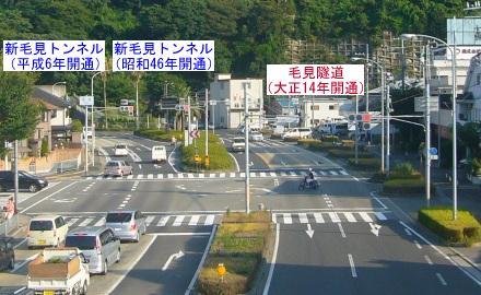 毛見隧道02