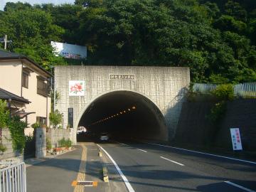 毛見隧道03