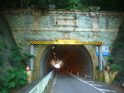 毛見隧道07
