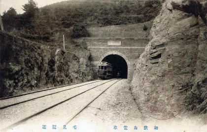 毛見隧道12