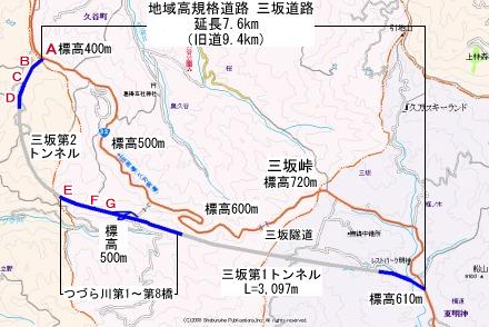 三坂道路地図
